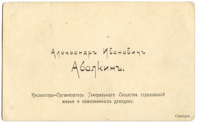 Вышел релиз Selenium 3.12